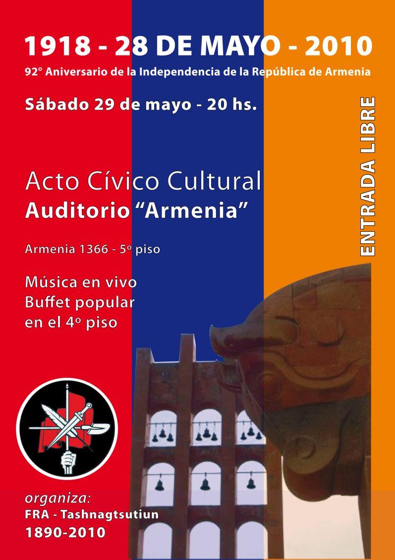 Acto civico cultural